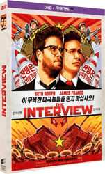 the-interview-dvd-min