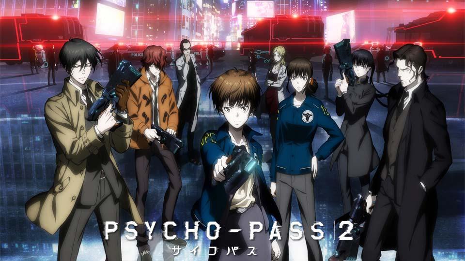 GK-une-psychopass2