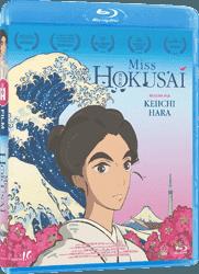 Miss Hokusai Blu-ray standard