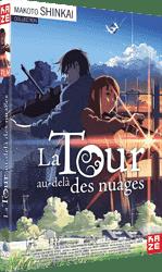 tour-dvd-min